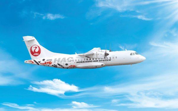 HAC_ATR42_600_特別塗装機_02